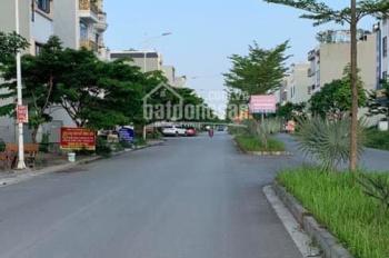 Đất liền kề đường 25m Thanh Hà Cienco5 cần bán (miễn trung gian môi giới)