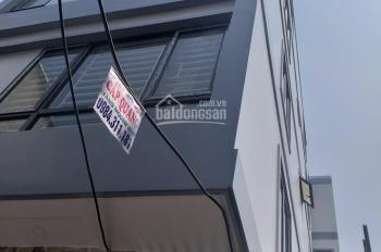 Chính chủ cần bán gấp nhà ngõ 79 Cầu Giấy, Yên Hòa Nguyễn Khang, Cầu Giấy. DT 50m2, giá 5,45 tỷ