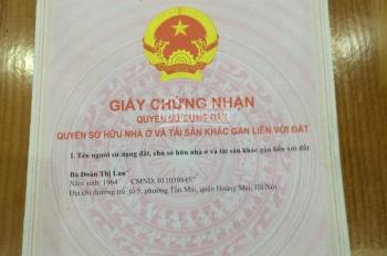 Chính chủ bán nhà 5 tầng giá 1.25 tỷ số nhà 12B ngõ 259/101 phố Vĩnh Hưng, P Vĩnh Hưng, Hoàng Mai