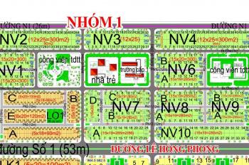 Bán nền nhóm 1 dự án HUD, 300m2, đường N1 (26m), giá 7tr/m2, 0906 766 767 Danh