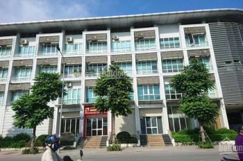 Cho thuê văn phòng 50m2, 150m2 tại tòa nhà văn phòng 86 Lê Trọng Tấn, Thanh Xuân, Hà Nội
