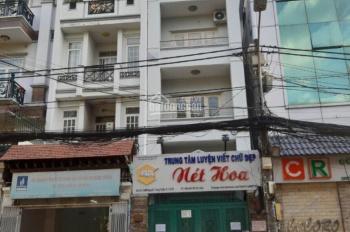 Bán nhà 3 tầng mặt tiền Nguyễn Trọng Tuyển, P. 1, Q Tân Bình. DT: 80m2, giá: 20 tỷ LH: 0938666060