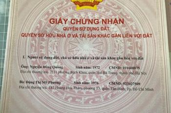 Anh tôi cần bán rẻ để trả nợ MT 45A Nguyễn Trọng Lội: 164m2 đất; giá chỉ 113tr/1m2
