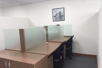 Cho thuê sàn văn phòng tại ngõ 59 Lê Đức Thọ, tòa nhà văn phòng 9 tầng, DT từ 37 m2 - 50 m2 - 60m2