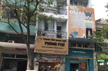 Sang nhà hàng MT Lê Văn Sỹ, P. 12, Quận 3, DT: 13x27m, 2 tầng