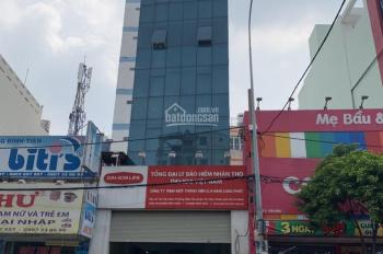 Cho thuê nhà tòa nhà văn phòng đường Trường Chinh, Phường 12, Quận Tân Bình