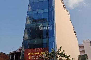 Cho thuê nhà có thang máy mặt tiền đường Thạch Lam, P. Hiệp Tân, Q. Tân Phú