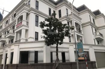 Bán nhà liền kề căn góc dự án Roman Plaza, Tố Hữu, Hà Nội