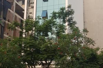 Cho thuê văn phòng tại Duy Tân, Dịch Vọng Hậu, Cầu Giấy