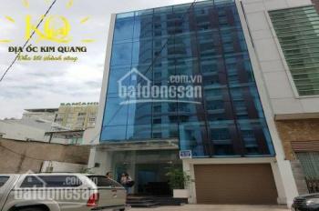 Bán gấp nhà mặt tiền Ung Văn Khiêm P. 25, Q. Bình Thạnh 12.2x35m 6 lầu kinh doanh CHDV giá 85 tỷ