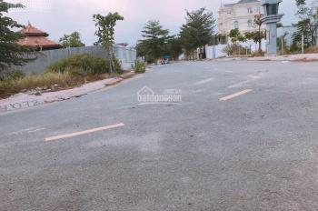 Cần thanh lý đất MT Nguyễn Thị Nhung, Hiệp Bình Phước, quận Thủ Đức, 80m2/2.1tỷ. LH 0707780164