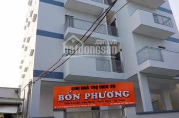 Bán tòa nhà cho thuê căn hộ cao cấp, đường Nguyễn Văn Yến, 14m x 25m, 4 lầu, giá 36.5 tỷ, P. TTH