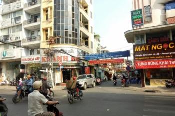 Chính chủ bán nhà 2 MT Nguyễn Đình Chiểu, Q.3. DT 4x14m, KC: 4 lầu, HĐ thuê 50tr/th, giá 15.5 tỷ TL