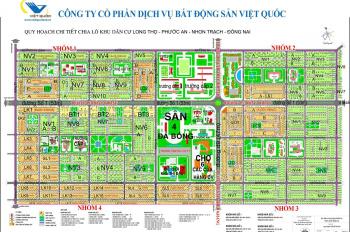 Cần bán nền Nhóm 3 dự án HUD 197m2, mặt tiền góc đường 12m, giá 8,2 triệu/m2, 0906 766 767 - Danh