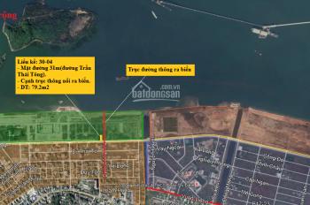 Bán đất nền mặt đường Trần Thái Tông (trục đường đôi), Hà Khánh A mở rộng - giá rẻ nhất thị trường