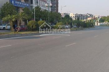 Cho thuê nhà mặt phố Hồng Tiến - Nguyễn Văn Cừ, Long Biên DT 250m2 x 4 tầng, có thể thuê từng tầng