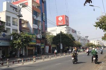 Cho thuê nhà nguyên căn (24 triệu/th) mặt tiền Nguyễn Văn Lượng, Gò Vấp cách Lotte Mart 300m