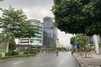 Hiếm mp Hoàng Quốc Việt - phố đôi, hè rộng, kd phù hợp mọi loại hình - 70m2x4t - giá chỉ 14 tỷ