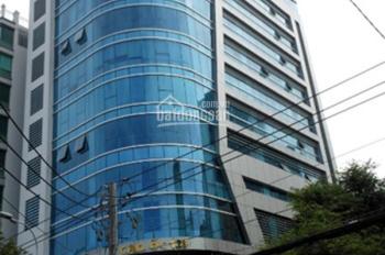 Cho thuê tòa nhà văn phòng góc 2 mặt tiền Nguyễn Văn Thủ, Quận 1, DT 8x20m 7 tầng TM. Giá 230tr