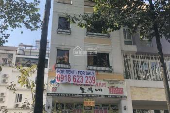 Cho thuê nhà phố thang máy tầng hầm, trung tâm Phú Mỹ Hưng Quận 7, giá chỉ 44,522 triệu/tháng