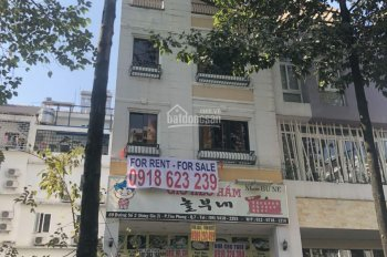 Cho thuê nhà phố Hưng Phước, Phú Mỹ Hưng 7, có thang máy, giá 44,522 triệu/tháng