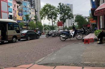 Đẹp nhất phố Nguyễn Hoàng, ô tô tránh, kinh doanh - văn phòng, 70m2, chỉ 9,6 tỷ