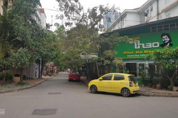 Bán đất đấu giá KĐT mới Cầu Giấy, đường Trần Thái Tông - Dịch Vọng Hậu, VT vàng Cầu Giấy, 170tr/m2