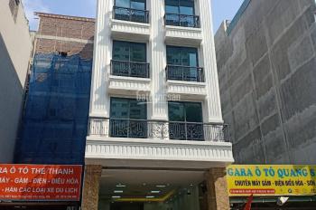 Bán nhà mặt phố Nguyễn Văn Huyên, Nguyễn Khánh Toàn, Cầu Giấy. DT: 58m2 x 7T thang máy, giá 24 tỷ