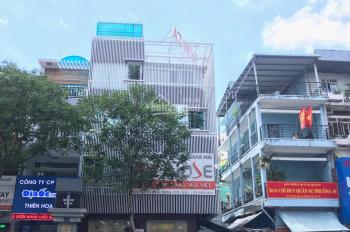 Bán gấp nhà Trần Kế Xương, Phú Nhuận, DT 4x16.5m, 4 lầu. Thu nhập 500tr/năm, chỉ 10 tỷ
