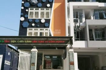 Cần cho thuê văn phòng đẹp tại số 34 đường N1, khu dân cư La Casa, phường Phú Thuận, Quận 7