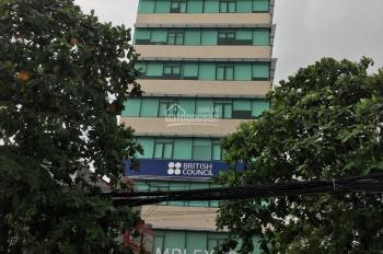 Bán tòa nhà văn phòng góc An Dương Vương - HP Q5, DT 10mx22m, Hầm 7 lầu, HĐT 500tr/th, 120 tỷ TL