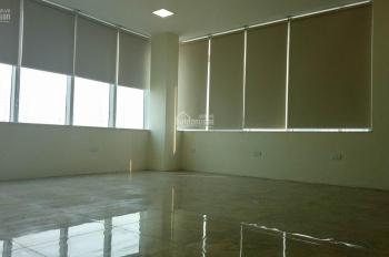 Còn 1 phòng 50m2 duy nhất cho thuê trong tòa nhà văn phòng mặt phố Khuất Duy Tiến