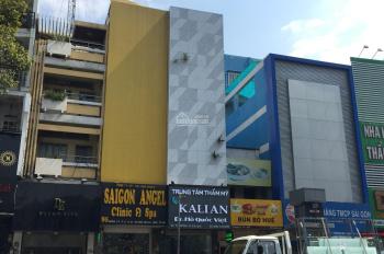 Bán gấp nhà mặt tiền đường An Dương Vương - Khu showroom oto (DT 4x18m) 2 lầu, giá chỉ 28.5 tỷ