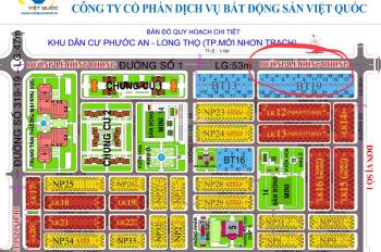 Chính chủ cần bán căn biệt thự - 510m2 dự án HUD, liên hệ: 0937880800 - Lộc
