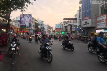 Cho thuê mặt bằng kinh doanh mặt tiền Dương Bá Trạc, Quận 8, 30tr/tháng