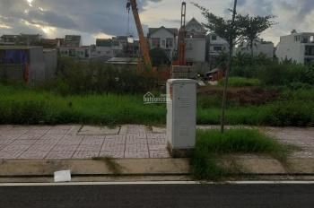 Bán đất quận 2, phường An Phú, đường Cao Đức Lân, DT 100m2 giá 4.5 tỷ sổ hồng riêng LH 0707780164