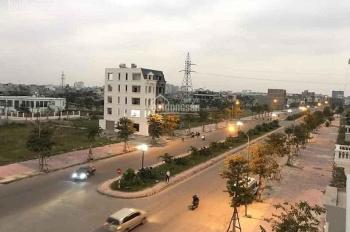 Bán đất mặt đường Đại Lộ Kỳ Đồng chỉ 1 tỷ 750tr. LH 0988060444