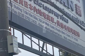 Bán xưởng MT Trần Văn Giàu 6,8x55=374m2 sổ hồng thổ cư 259m2