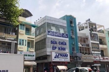 Bán nhà 2 mặt tiền Vĩnh Viễn - Nguyễn Tri Phương, P5, Quận 10. DT: 4,6 x 17m, cấp 4, giá: 17 tỷ