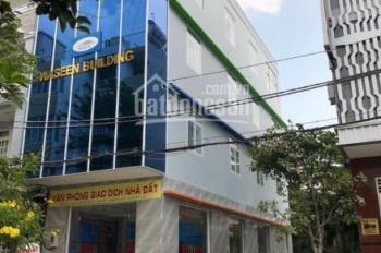 Nhà vị trí đẹp nhất MT Ung Văn Khiêm P25 Q. Bình Thạnh DT: 10x36m trệt 5 lầu HĐT 150tr giá 75 tỷ