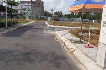 Cần thu hồi vốn bán gấp lô đất sổ đỏ LK Phú Mỹ Hưng DT 75.5m2, giá 3.2 tỷ gần khu La Casa