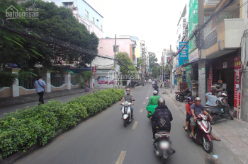 Cho thuê MT Nguyễn Văn Thủ, P. Đa Kao Q1 8x20m 60tr