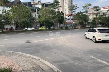 Bán đất khu đô thị mới Kiêu Kỵ, 80m2, mặt tiền 4.5m, đường 7m, vỉa hè 3m, giao thông hình bàn cờ
