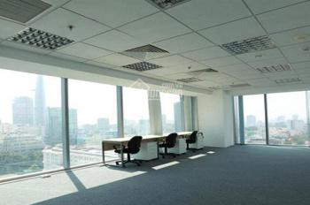 Cho thuê văn phòng tòa nhà Toyota Phạm Hùng. DT từ 300m2 - 1500m2 giá 300 nghìn/m2/th