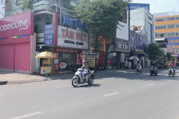 Mặt tiền kinh doanh Lê Trọng Tấn (30m), P. Sơn Kỳ, DT 7x33m 2 lầu. Vị trí cực đẹp, buôn bán sầm uất