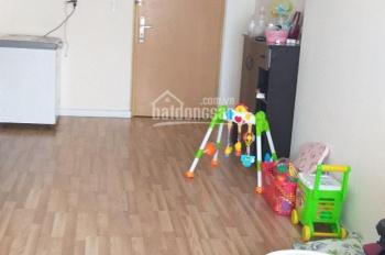 Kẹt tiền bán rẻ căn hộ City Gate 1, mặt tiền Võ Văn kiệt, 74m2 giá 1,980 tỷ