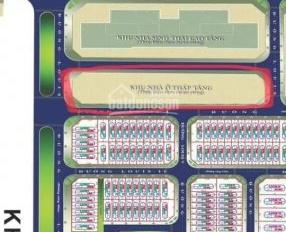 Bán đất đấu giá khu đô thị Đền Lừ 3, Hoàng Văn Thụ, Hoàng Mai  104,9 m2 mặt tiền 7.8m, giá 98 tr/m2