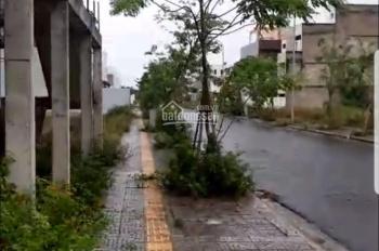Cần bán đất KĐT FPT Đà Nẵng lô 2MT đường 7.5m gần biển, sông, Làng Đại Học, giá 2.8 tỷ - 0911740009