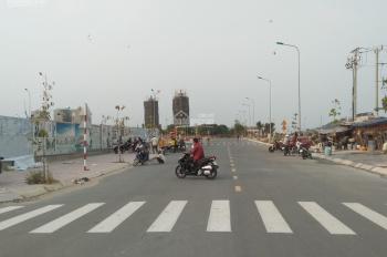 Cần tiền bán gấp lô đất Phú Hồng Thịnh giá đầu tư, sổ hồng riêng