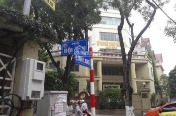 Bán nhà Linh Lang DT 40m2, tầng 2 DT 45m2, nhà 5 tầng, mặt tiền 6.2m, 12.5 tỷ, Ba Đình 0901751599